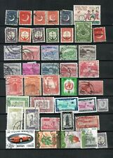 PAKISTAN AFGHANISTAN ASIA COLLECTION OF USED   STAMP  LOT (PAKI 378)