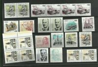 CHILE 24 DIFFERENT MODERN STAMPS LOT, MNH