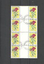 A1540 - CONGO - 1971 - FIORI 4 COPPIE CON PONTI USATE - VEDI FOTO