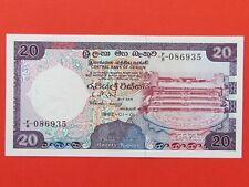 CEYLON ( 1982 MINT GEM ) 20 RUPEES BEAUTIFUL RARE BANK NOTE,MINT GEM UNC