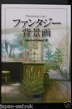 JAPAN Manga draw: Photoshop de Egaku! Fantasy Haikeiga