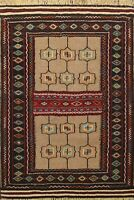 Tribal Sumak Kilim Hand-Woven Geometric Oriental Area Rug Traditional Carpet 4x6