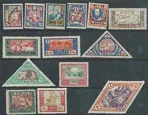 TUVA RUSSIA 1927 SET MINT HINGED NICE!
