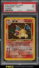2000 Pokemon Chinese Base Holo Charizard #4 PSA 7 NRMT