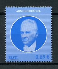 Estonia 2018 MNH Arnold Ruutel Heads of State 1v Set Politicians Stamps