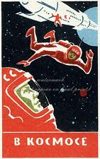 """Soviet Space Matchbox Label Poster Canvas HQ Print 8x10+1'' """"In Space!"""" #B_804"""