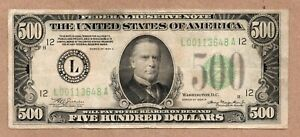 1934 A - $500 DOLLARS -  SAN FRANCISCO - Fr.2202-L