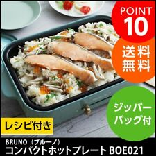 Bruno hot plate TAKOYAKI compact hot plate BOE 021 Japan NEW F/S