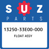 13250-33E00-000 Suzuki Float assy 1325033E00000, New Genuine OEM Part