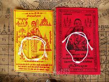 SAI SIN 2 Pcs Buddha Sacred CORD BRACELET blessed Buddhist Monk Luck PHA YANT#3