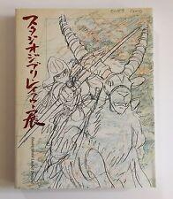 Studio Ghibli Layout Design art book Hayao Miyazaki Totoro Nausicaa Laputa Ponyo
