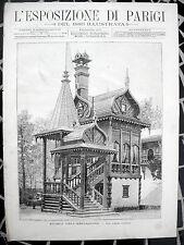 stampa antica gravure PARIGI EXPO RUSSIA MOSCOW STORIA ISBA CASA ABITAZIONE