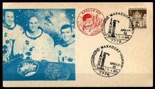 Apollo 13.Zum Mond,Start 11.4.1970,Astrophilatelie.S-Kart.SoSt,Markdorf.BRD 1970