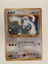 LUGIA - 249 - Neo Genesis - Holo Rare - Japanese Pokemon Card -
