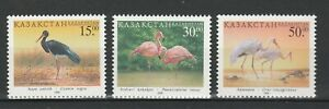 Kazakhstan 1998 Birds 3 MNH stamps