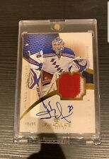 2012-13 Panini Immaculate Auto Patch Henrik Lundqvist /25 HARD SIGNED RANGERS