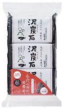 Pelican DEITANSEKI 泥炭石 Charcoal & Natural Clay Facial Soap 110g 3-Pack Japan