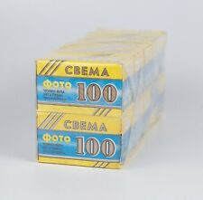 Pack of 10 Svema 100 36 Exp. B&W 35mm Film, Expired 10.2001