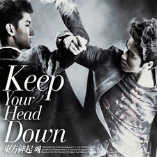 DBSK TVXQ - Keep Your Head Down (Normal Verison) CD+Photobooklet+Photocard