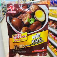 Palo Egg Soup Chinese five spicy stew power well rounded taste ROS DEE 60g.