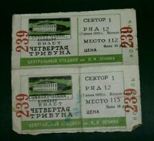 1958 Leopold Stokowski Moscow ticket conductor