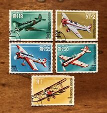 Russian Soviet USSR Stamps Set Of 5 Stamps Navy Jets Planes 1986 Year