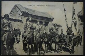 Postcard Cinese Police soldiers Tsingtau