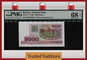 TT PK 17 1998 BELARUS NATIONAL BANK 5000 RUBLEI PMG 68 EPQ SUPERB ONLY ONE FINER