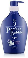 New Shiseido Senka Perfect bubble For Body Body Soap 500ml floral