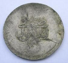 OTTOMAN EMPIRE / TURKEY ISLAMIC AH1203 AD 1789 SILVER COIN 2 PIASTRES SELIM III