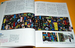Japanese Advertising & CM (commercial message) 2012 yearbook japan book #0050