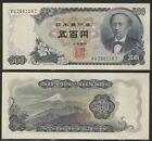 GIAPPONE / JAPAN - 500 Yen 1969 UNC Pick 95b