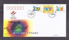 China 2001-15 21st Universiade 世界大学生运动会,  FDC B