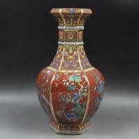 Chinese ancient antique hand make Enamel Flowers  Birds VASE QIANLONG MARK Q49