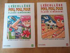 LOT LE Collège Fou Fou Fou Flash! Kimengumi Tomes 2 3  SHINZAWA BLACK BOX MANGA