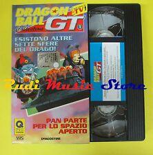 film VHS cartonata DRAGONBALL GT 1 esisono altre sette sfere drago (F47*) no dvd