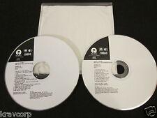 ERIC B. & RAKIM 'PAID IN FULL: PLATINUM EDITION' 1998 ADVANCE 2-CD SET
