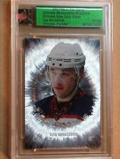 2007-08 BAP-ITG ULTIMATE MEMORABILIA -  ILYA KOVALCHUK BASE CARD     #31/90