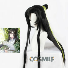 Styled 人渣反派自救系统 Shen Qingqiu 沈清秋 Cosplay Wig Hair Ancient BL Novel Sa