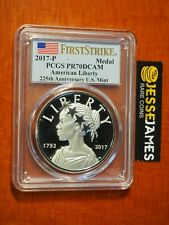 2017 P AMERICAN LIBERTY PROOF SILVER MEDAL PCGS PR70 FLAG FIRST STRIKE LABEL