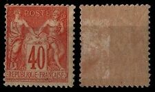 SAGE 40c Orange, Neuf * Gommé = Cote 175 € / Lot Timbre France 94