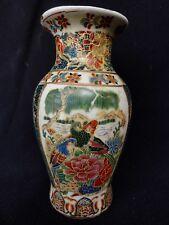 Old Japan Hand Painted Royal Satsuma Porcelain Vase - Very Detailed