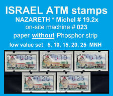 Israel ATM NAZARETH * no PH * 023 * set 5/10/15/20/25 MNH * Klussendorf