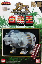 Power Rangers Wild Force - Megazord part Zord Animal Gao white Polar bear