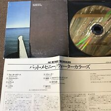 PAT METHENY Watercolors JAPAN Mini-LP CD 24k GOLD UCCE-9028 w/INSERT Free S&H/PP