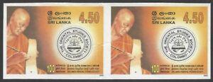 Sri Lanka 2002 Oriental Studies Society 4.50 imperf proof pair – vertical crease