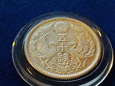 Rare Year 24 Taisho Japanese Phoenix Silver Sun Coin 50 Sen.