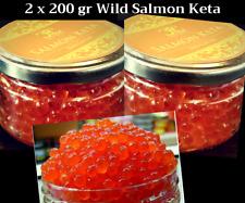 "x200 gr. WILD Alaskan Salmon Keta caviar.400 g. ""Pure Brainfood"". FREE delivery"
