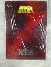 Plaque / Plate Saint Cloth Myth Pegasus Seiya Neuf sous Cellophane d'origine