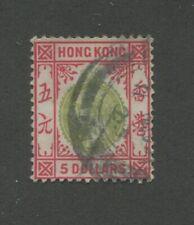 1912 Hong Kong Postage Stamp #123 Used F/VF Postal Canceled